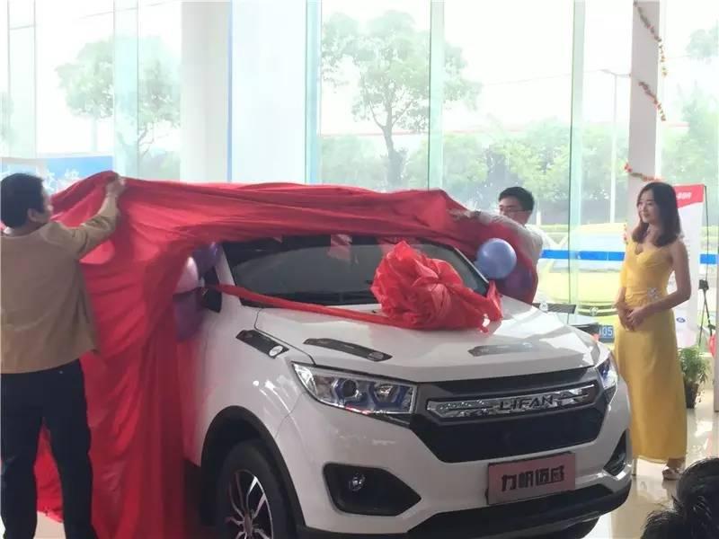 万出头就能买7座SUV,力帆迈威上海区域上市高清图片