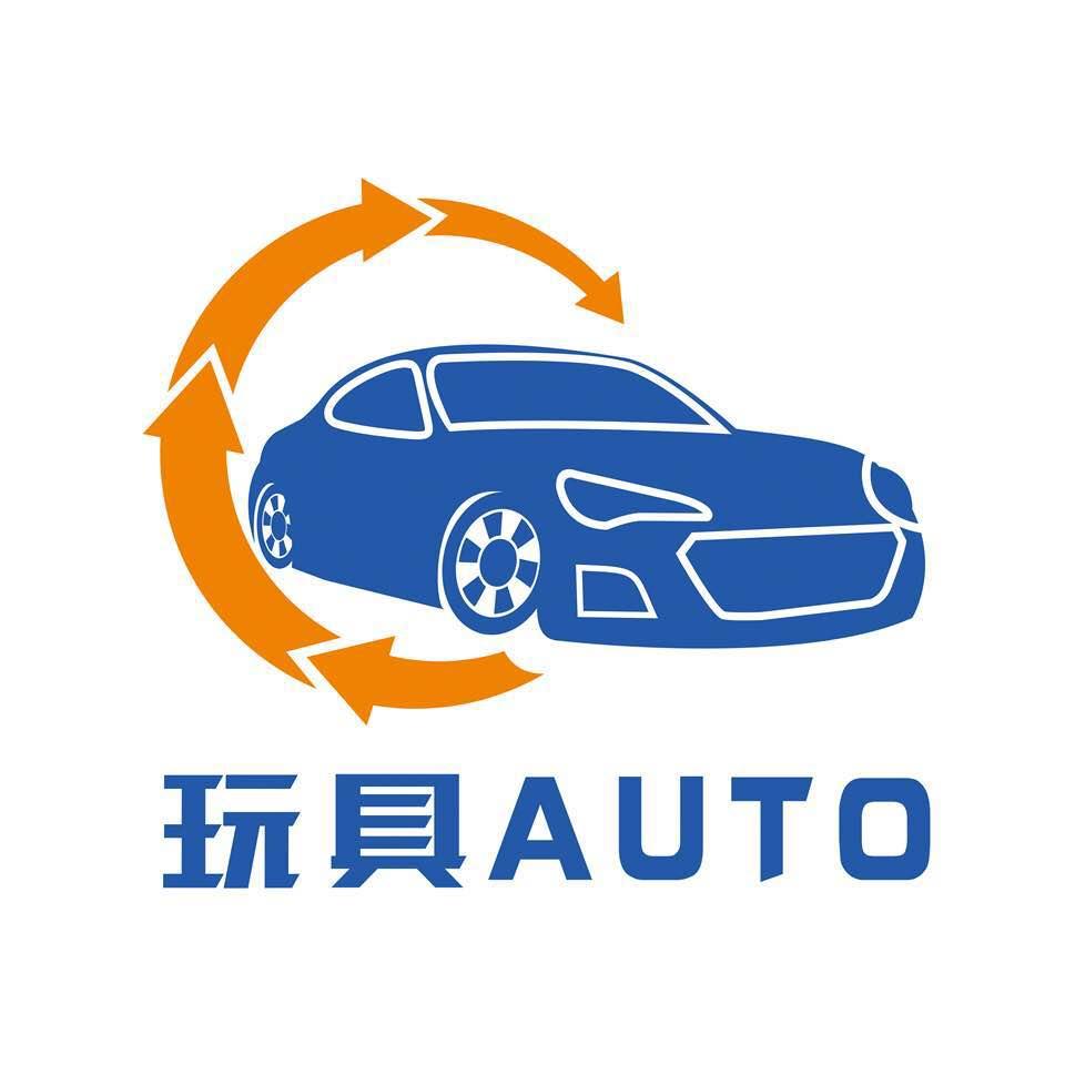 玩具auto