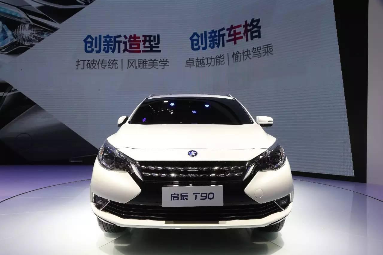 中国品牌第一款轿跑SUV 启辰T90太帅了高清图片