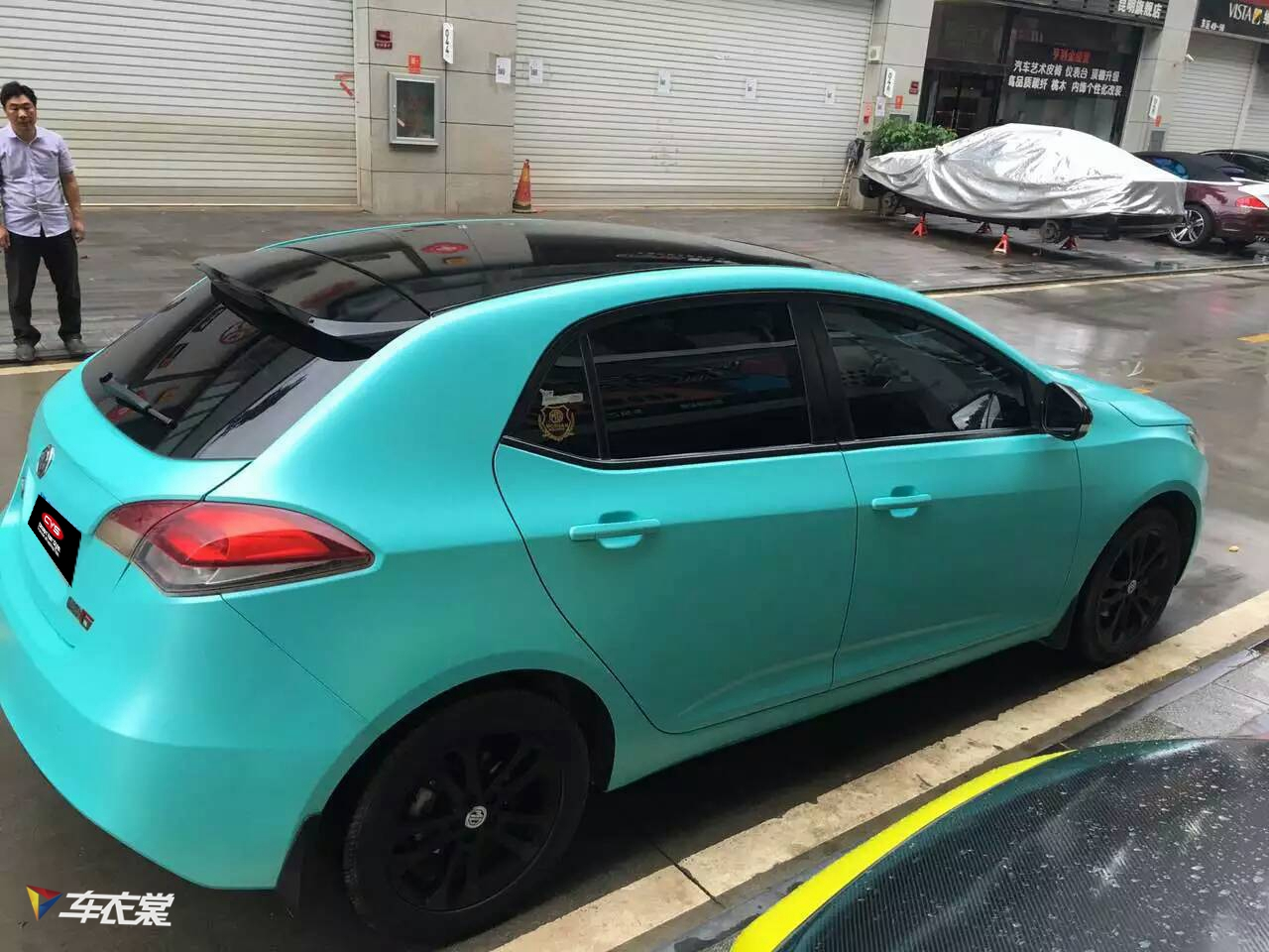 标新立异 MG3电光薄荷车身贴膜高清图片
