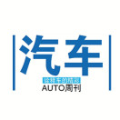 北京晚报汽车周刊