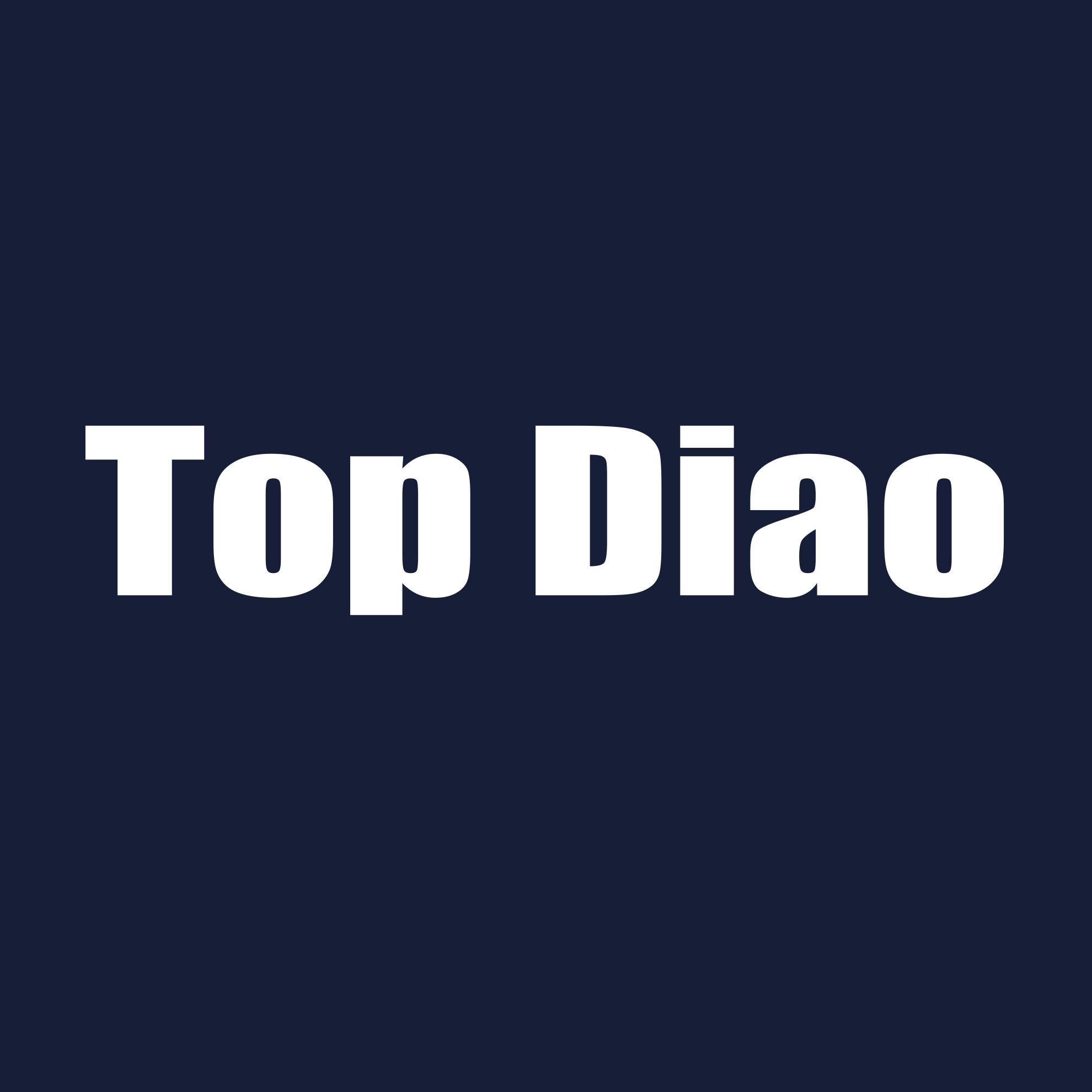 TopDiao速度传