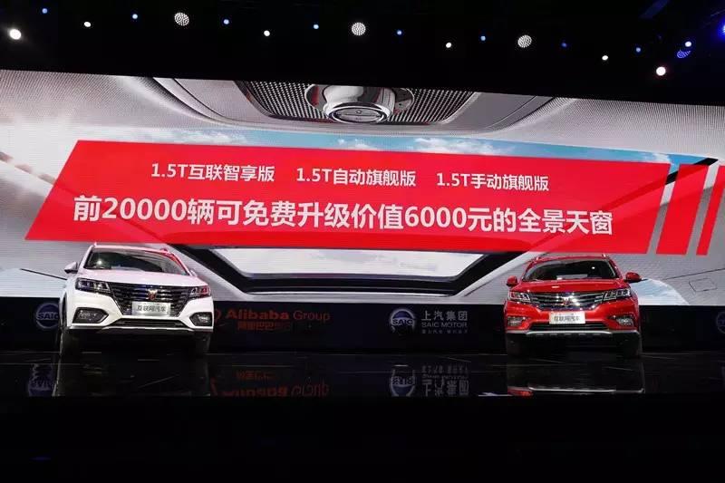 9.98万买荣威RX5马云同款,贾跃亭哭了高清图片