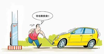 汽车加油技巧:哪个品牌发动机最不挑食?