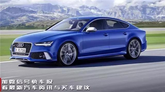 rs6 1080壁纸