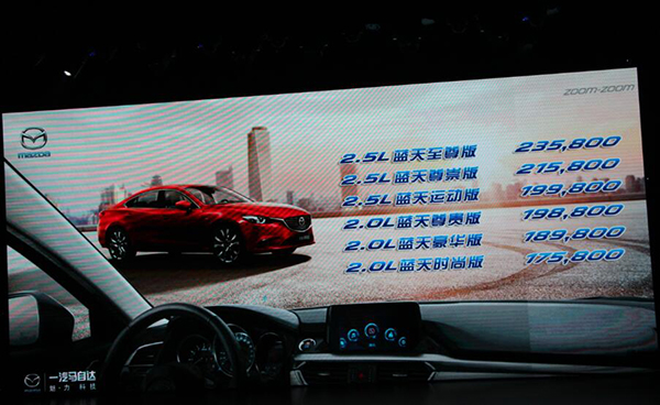 CX-4和全新阿特兹能否助一马奔腾? -  - 极速汽车