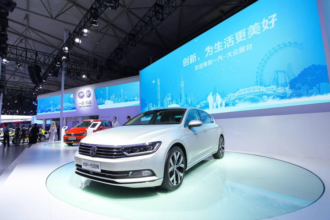 速腾家族首次亮相 一汽-大众全系车型登陆成都车展