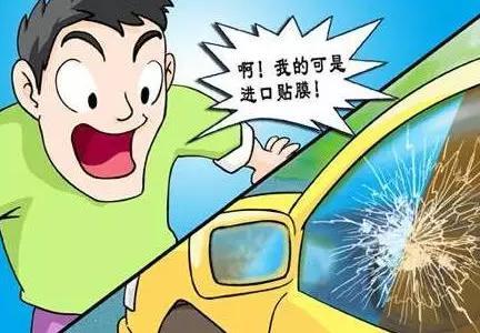 【图】玻璃碎了没买玻璃险,来年买可以出险吗? 飞度... 汽车之家论坛