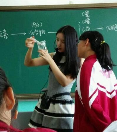 生物老师 你好 粗