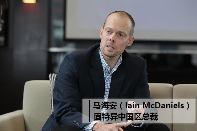 马海安:北京马拉松只是固特异在中国奔跑的开始