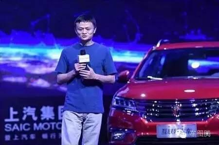 上市2个月,马云为之站台的荣威RX5表现如何 -车图腾 易起说 易车网高清图片