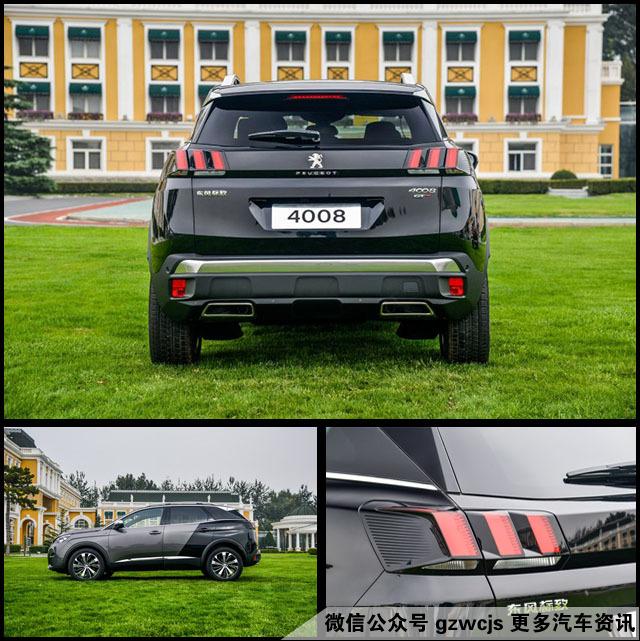 易车号 > 正文   外观设计方面延续了海外全新3008的造型,长宽高为451