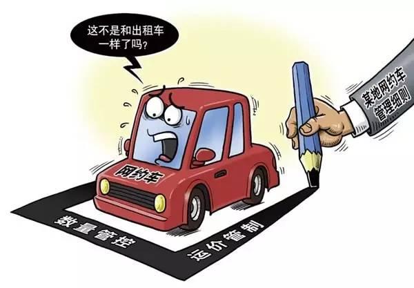 网约车新政限制排量,以后还搞小排量轻量化么? - 予墨Auto - 予墨Auto的博客