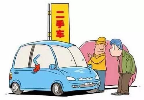 【图文】买二手车为什么一定要买保值率低的?