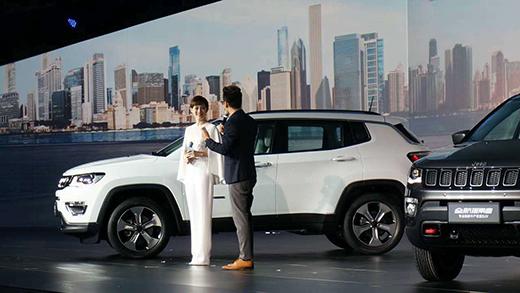 贵不贵?国产全新Jeep指南者预售17-24万元 -  - 极速汽车