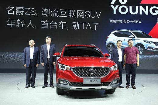 名爵ZS、荣威eRX5和荣威i6要做广州车的第一网红 -  - 极速汽车