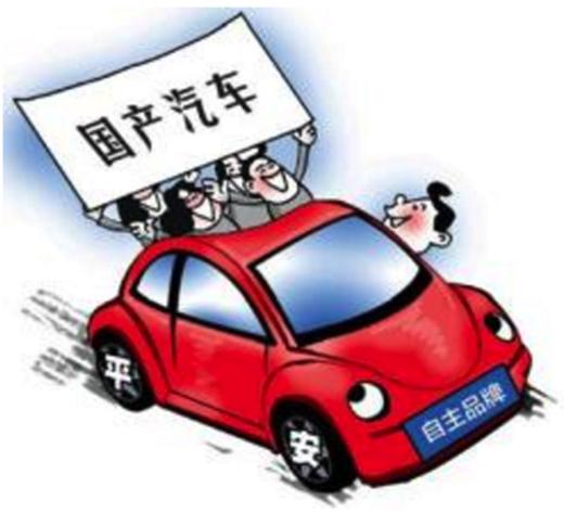 价格低配置高:自主轿车为何卖不动? -  - 极速汽车