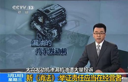 系进军涡轮遭遇异响和漏油问题显现 -  - 极速汽车