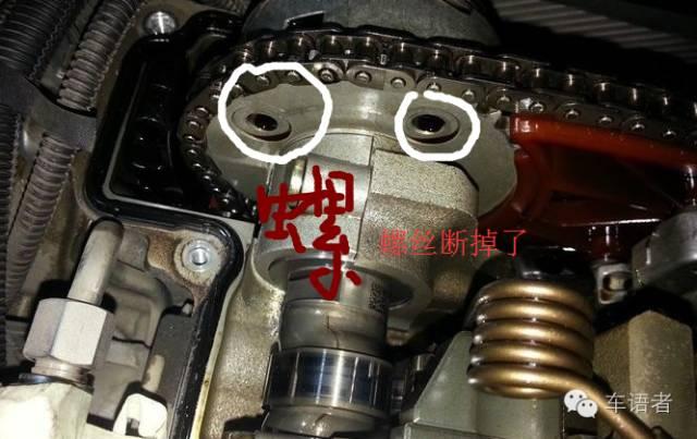 发动机运转过程中,固定螺栓有可能松脱甚至断裂