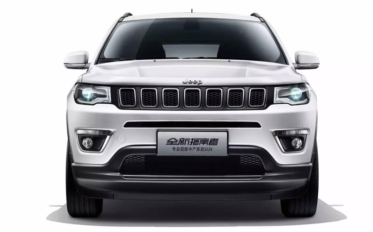 李晓辉 全新Jeep指南者 为新中产提供超级家值高清图片