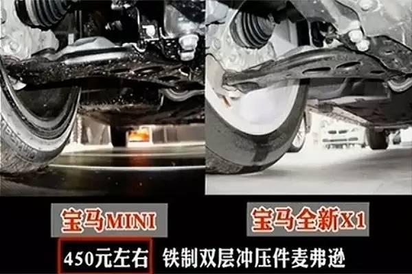悬架,是指车轮和车之间的连接机构,通俗来讲就是避震。悬架主要是用来缓冲路面的沟沟坎坎对汽车带来的震动,悬架的好坏直接影响到汽车的安全性、舒适性和操控性。汽车前悬架主要分为两大类,即麦弗逊结构和双叉臂结构,其中普通品牌和中低档豪华车采用麦弗逊结构前悬架,中高档豪华车采用双叉臂结构。  麦弗逊前悬架结构  双叉臂前悬架结构 麦弗逊结构前悬架实际上就是一个减震筒套上一根弹簧,双叉臂结构前悬架其实是在麦弗逊基础上增加一个控制臂,双叉臂结构的成本比麦弗逊结构增加一倍左右。而麦弗逊式前悬架的用料的水非常的深,最高成本