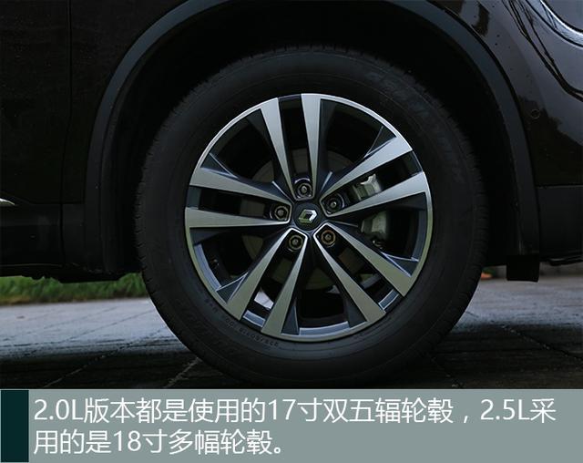 购车手册 东风雷诺科雷傲车型推荐高清图片