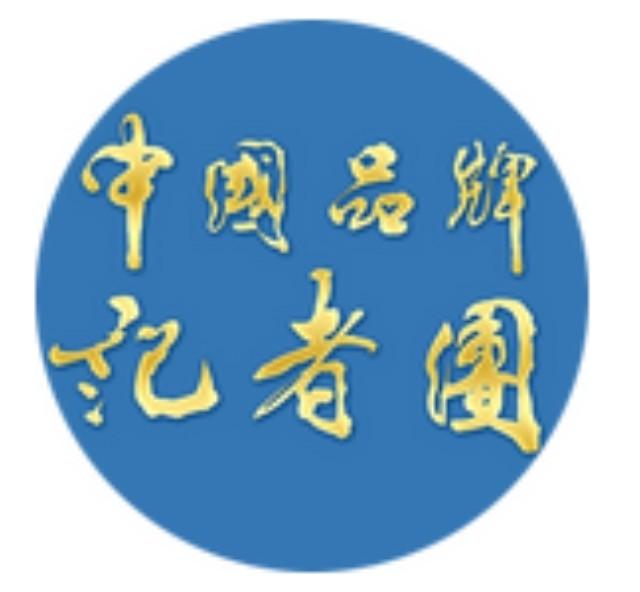 中国品牌创新论坛