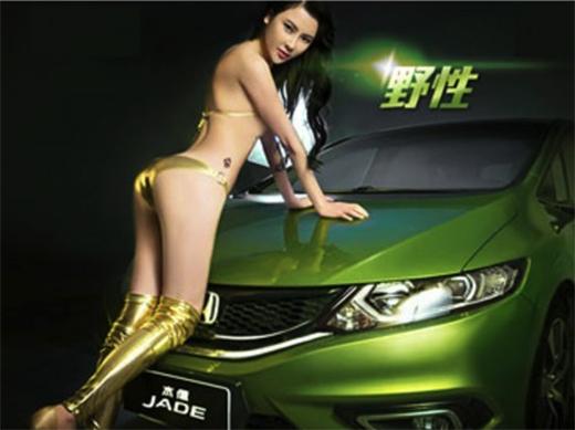 性感杰德为何卖不动? -  - 极速汽车