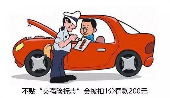车险只买交强险可以吗?只买交强险怎么赔?