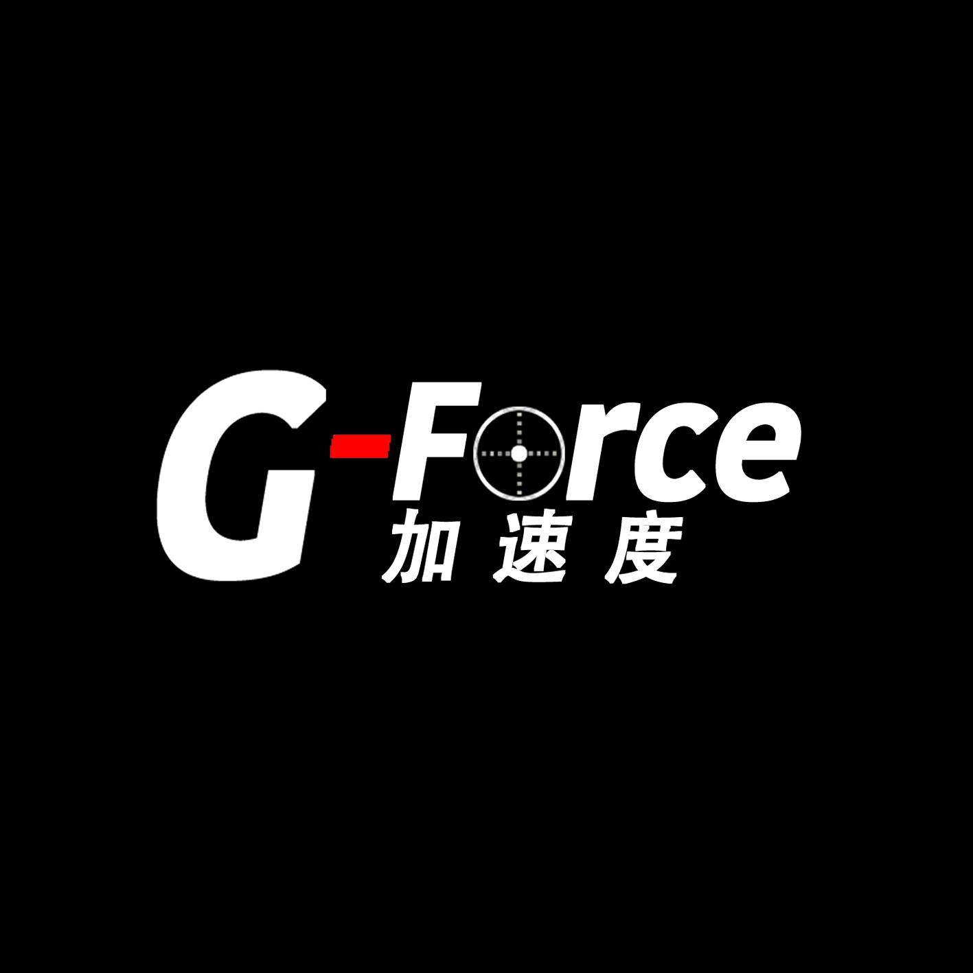 GForce加速度
