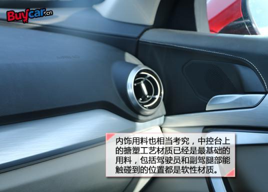 长城高端品牌WEY的首款SUV抢先试驾高清图片