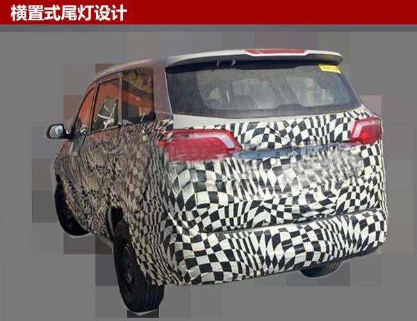 宝骏首款七座SUV谍照 提供多种动力组合图片