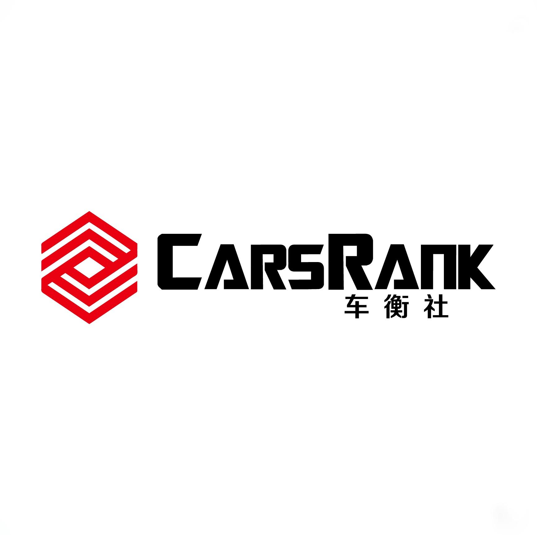 CarsRank
