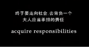 有些汽車廣告語,其實可以成為你的勵誌座右銘53 作者:pizixinsui ID:9078