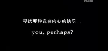 有些汽車廣告語,其實可以成為你的勵誌座右銘52 作者:pizixinsui ID:9078