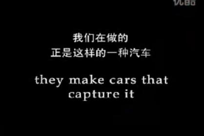 有些汽車廣告語,其實可以成為你的勵誌座右銘28 作者:pizixinsui ID:9078