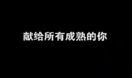 有些汽車廣告語,其實可以成為你的勵誌座右銘85 作者:pizixinsui ID:9078