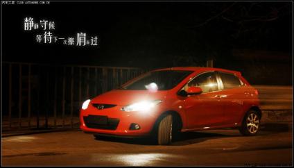 有些汽車廣告語,其實可以成為你的勵誌座右銘90 作者:pizixinsui ID:9078