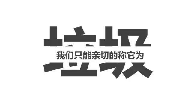 logo logo 标志 设计 矢量 矢量图 素材 图标 640_356