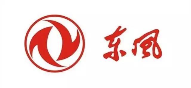 东风风行景逸x5最低报价高效动力售全国