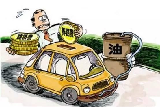冯提莫收入多少_月收入多少能买车