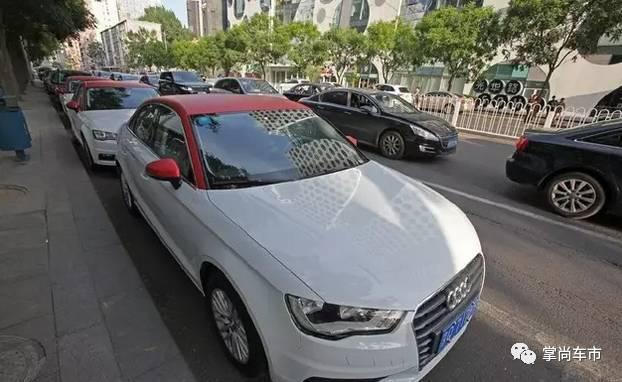 """近日,北京CBD附近出现了大批共享豪车""""小红帽"""""""
