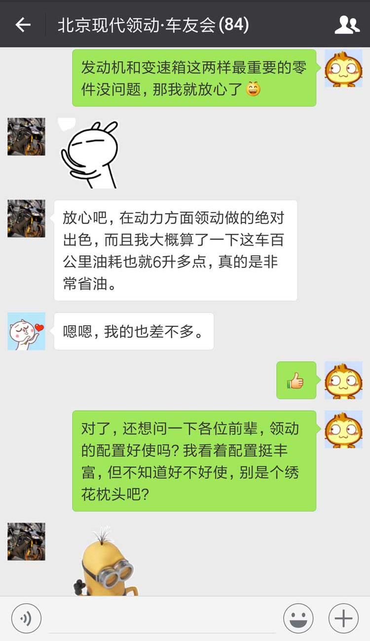 北京现代领动003.jpg