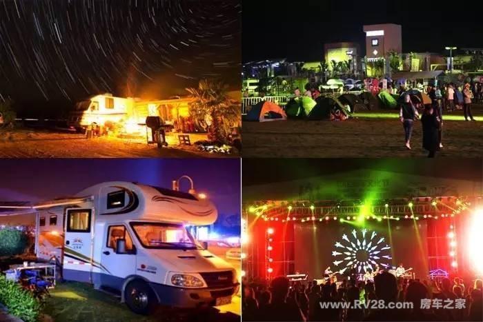 2017中国 成都 房车旅游文化展览会将举办