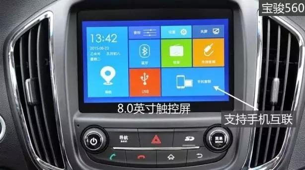 """大迈X5对比宝骏560 选""""神车""""的理由还剩多少?"""