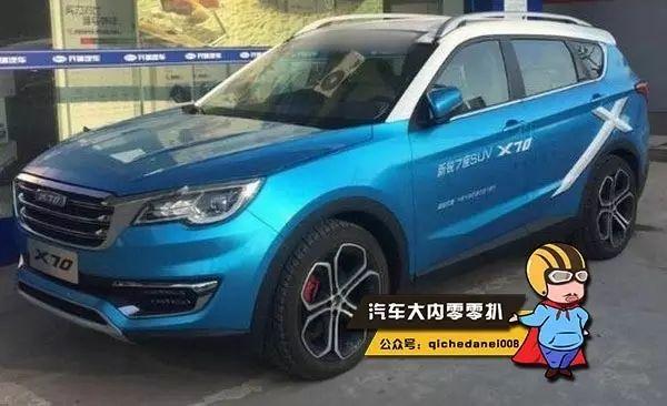 奇瑞品牌乱局再现,开瑞X70全新七座SUV曝光汽车大内零零扒 易起说高清图片
