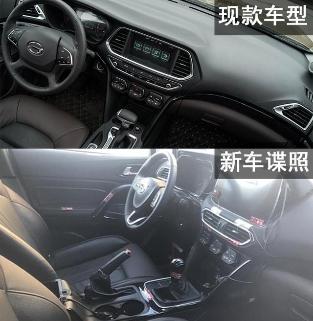 传祺GS4即将出新款车型,网友却问车身解体事件解决了没?