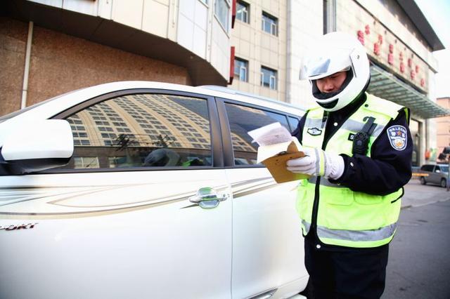 一招解决99%司机习惯性违章,不怕停车、变道被交警蜀黍扣分了!