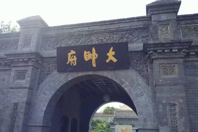 从盛京故宫到大帅府 开着新博瑞游沈阳倍儿爽