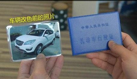 RG瑞集汽车改色膜,广州瑞集复合材料有限责任公司旗下品牌,专业提供汽车改色膜,车身改色,现面向全国诚招加盟商与我们合作。